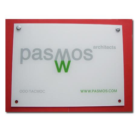 Firmenschild Plexiglas
